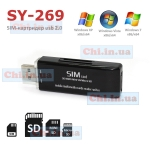 Sim + card reader Siyoteam SY-269 usb