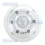 PIR Sensor LED Infrared lamp