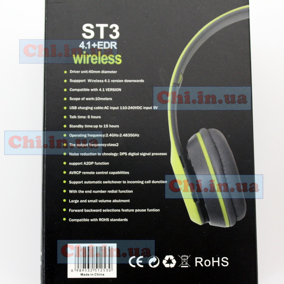 st-3 наушники wireless headphones цена