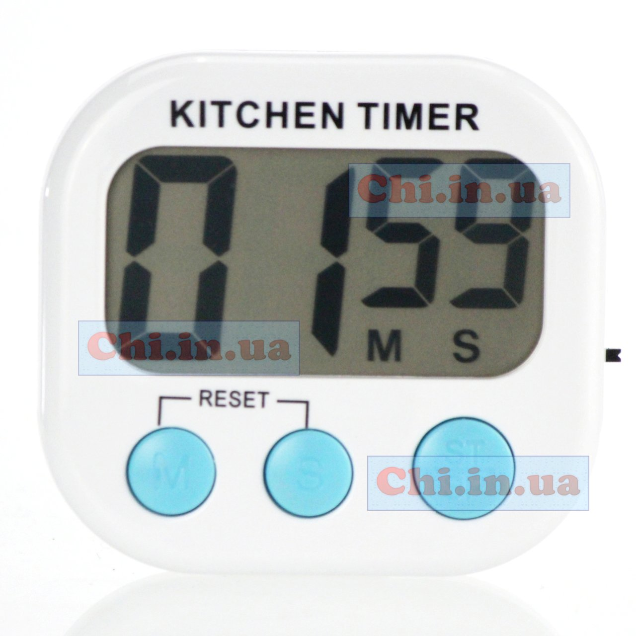 XL103 Kitchen timer